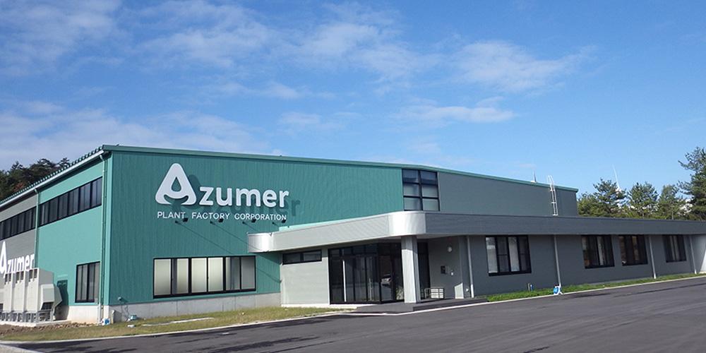 Azumer slide 1
